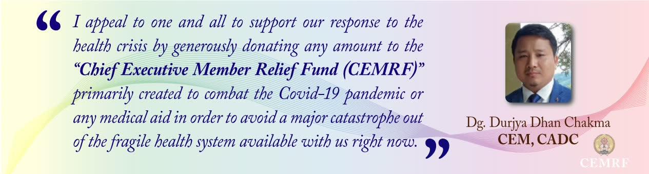 CEMRF Slide 1